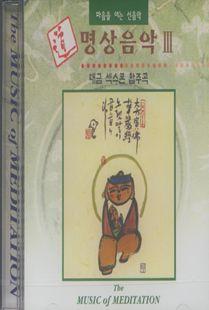 도.명상음악(3)CD
