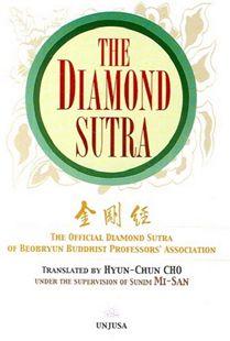 (The)Diamond Sutra