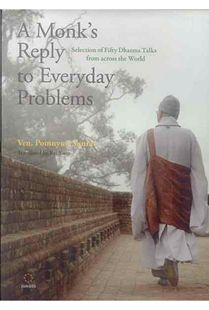 (A) Monk's reply to everyday problems