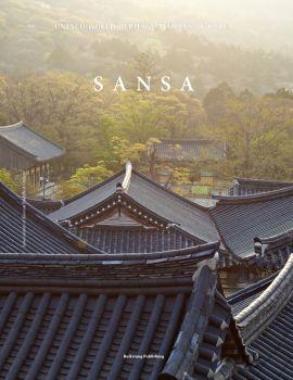 SANSA-UNESCO World Heritage Temples of Korea